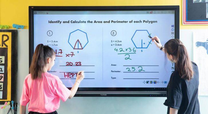 互動數位顯示器,學生協同合作