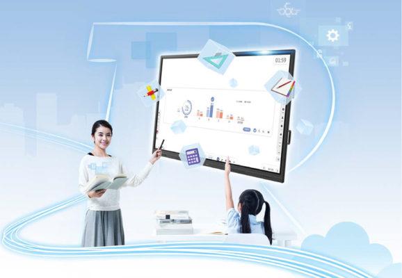 圖 1.雲端白板平台推動了智慧教室改造。